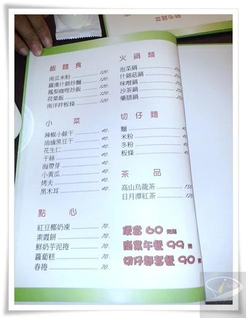 德昌茗茶素食-8