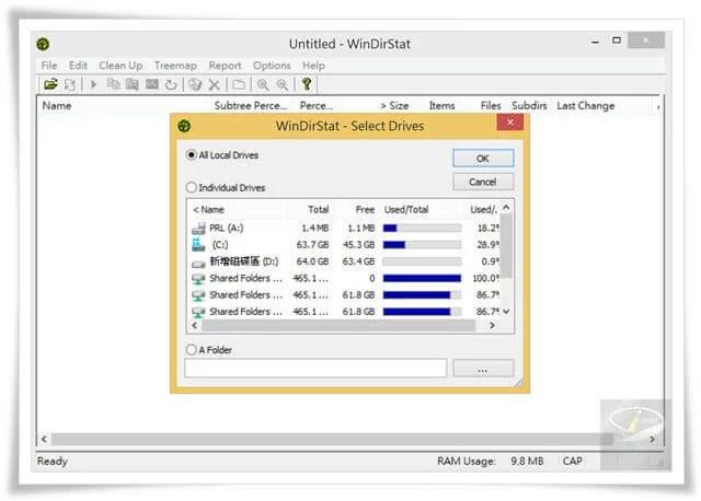 WinDirStat ~ 免費好用硬碟分析工具,快速找出最佔硬碟空間的