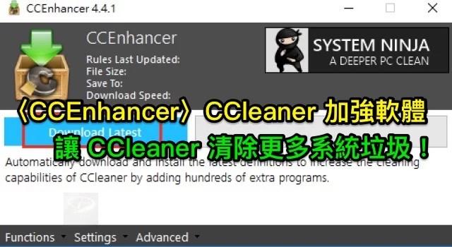 ccenhancer