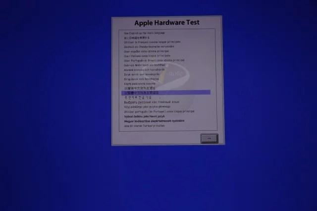 apple-hardware-test-1