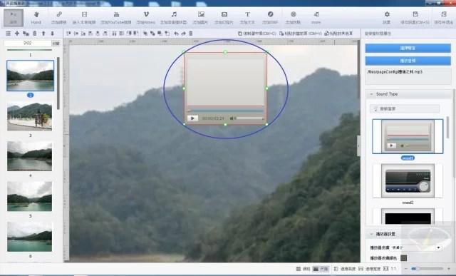 flip-pdf-professional-9