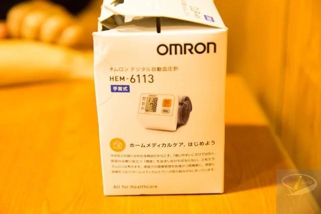 omrom_6113_2