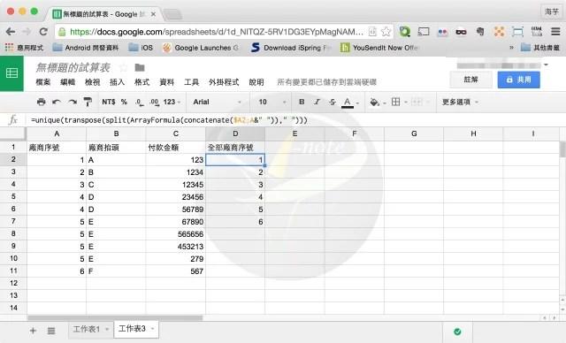GoogleDrive_2