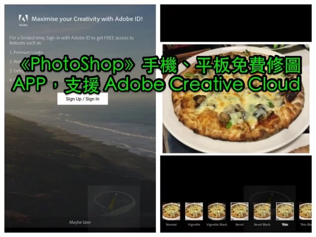 app-photoshop
