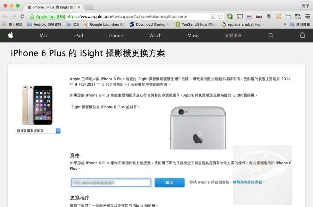 iphone6plus-isightcamera_1