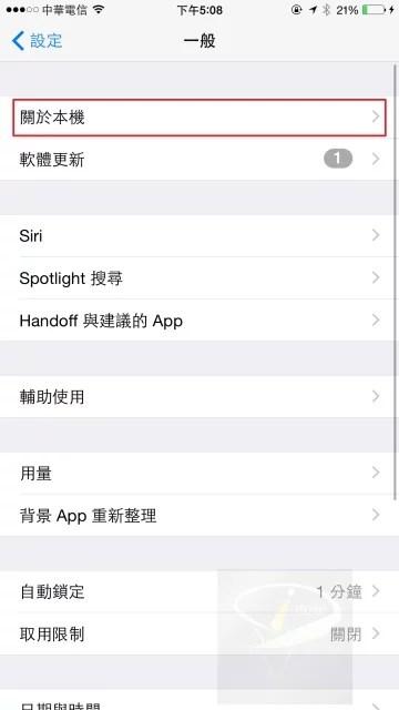iphone6plus-isightcamera_6
