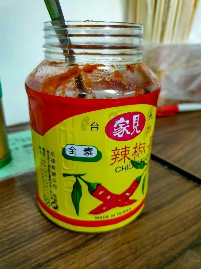 修圓素食-2