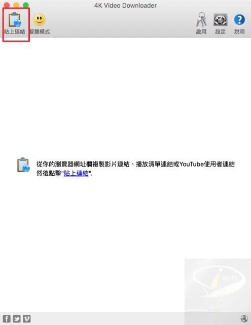 4k video downloader-1