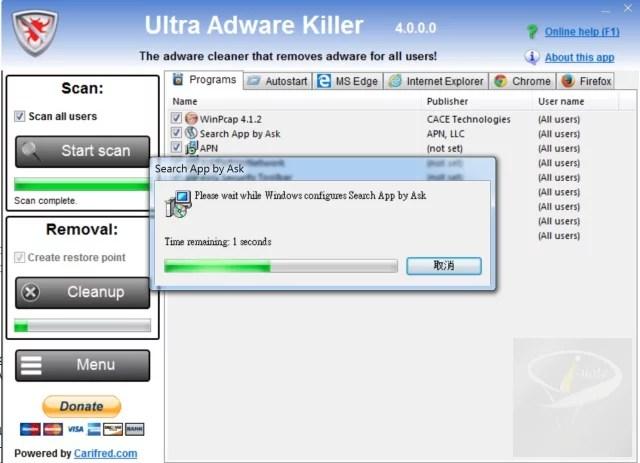 Ultra_Adware_Killer-5