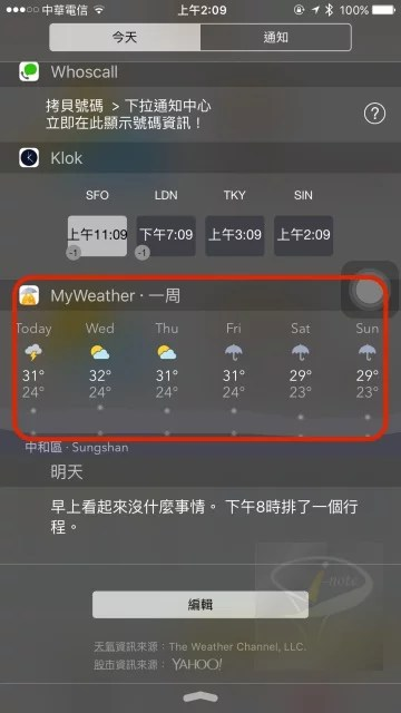 app-my-weather-8