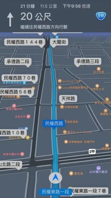 ios9-map-2