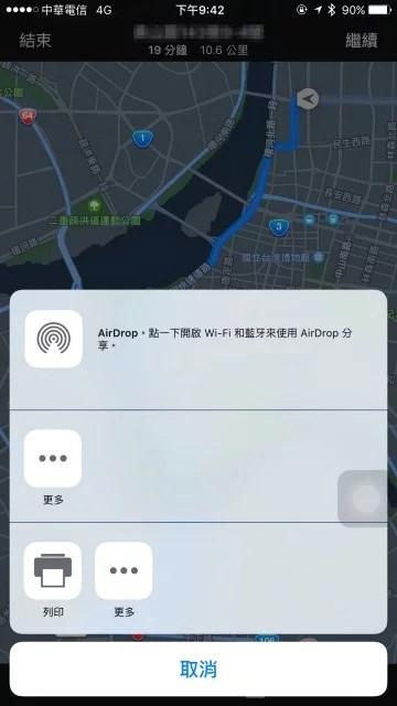 ios9-map-6