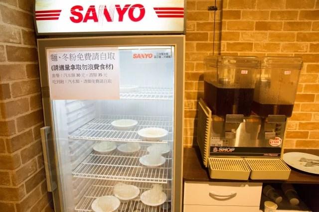 鈺成素食火烤二吃-5