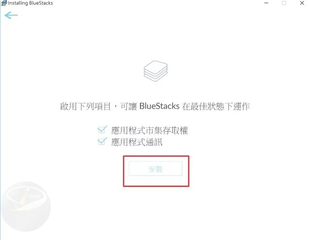bluestacks-3