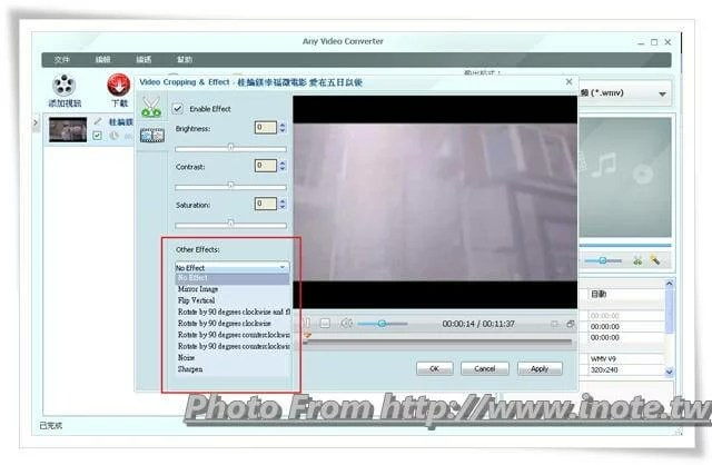 Any Video Converter Free_6