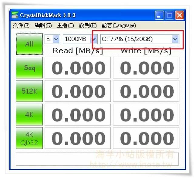 CrystalDiskMark_2