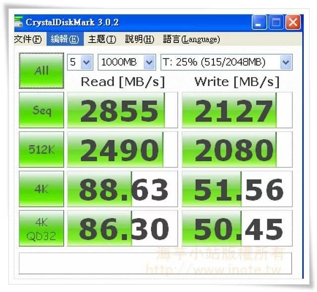 CrystalDiskMark_3