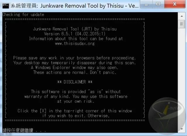 JRT-1