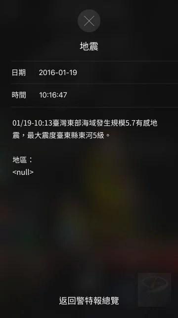 台灣超威的-17