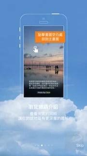 台灣超威的-3