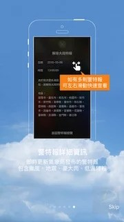 台灣超威的-6