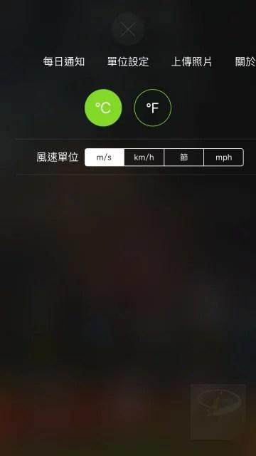 台灣超威的-9