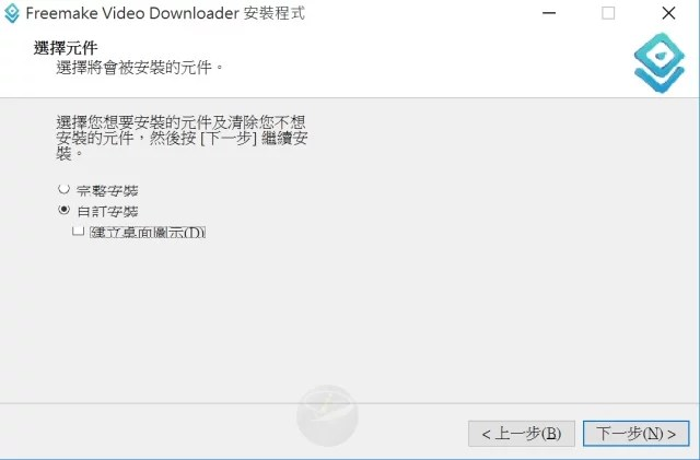 freemake video downloader-3