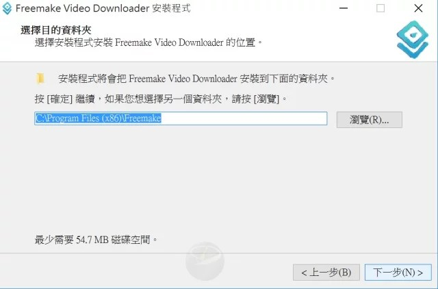 freemake video downloader-4
