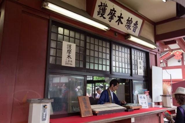 雷門淺草寺-47