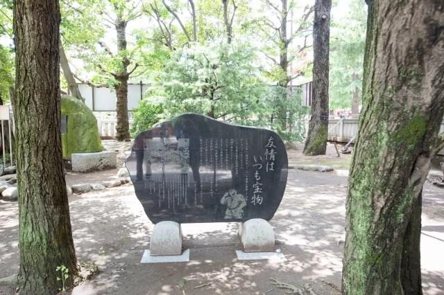 雷門淺草寺-70