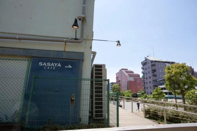 SASAYA CAFE