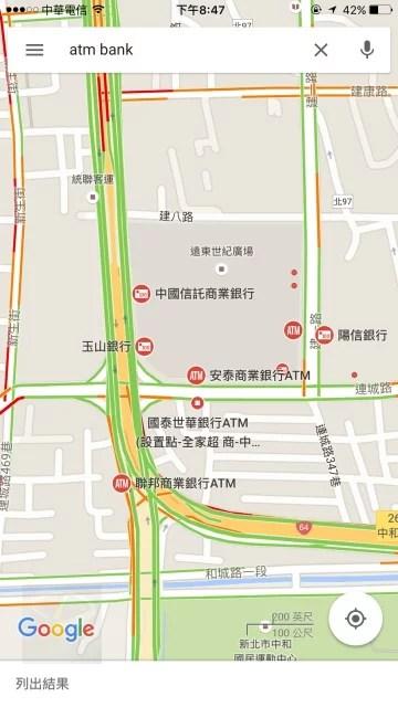 Google搜尋ATM-4