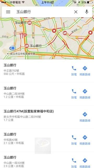 Google搜尋ATM-6