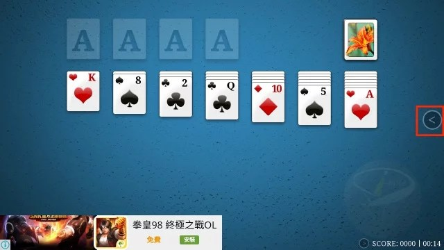 Solitaire-1