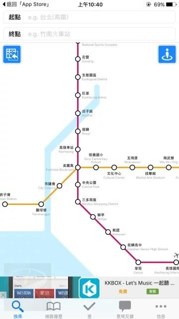 Taiwan Transit-8