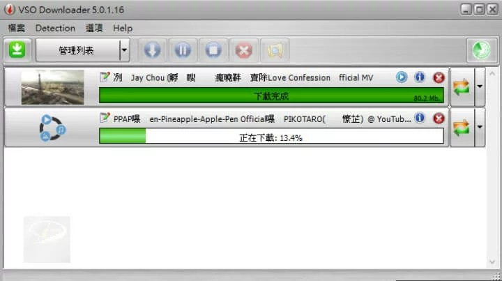 VSO Downloader-14