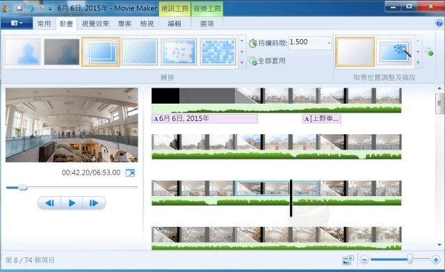 Windows Movie Maker-10