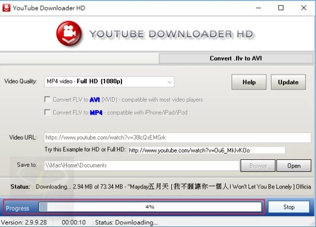 youtube-downloader-hd-3