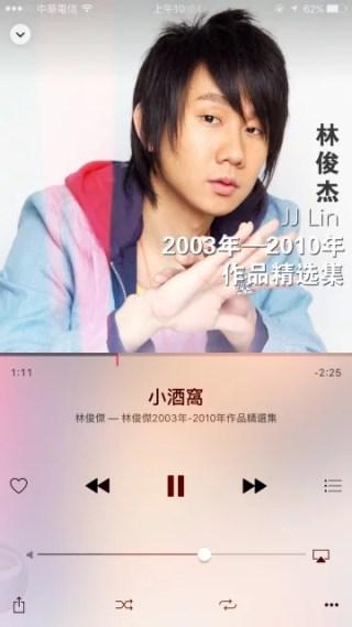 apple music-18