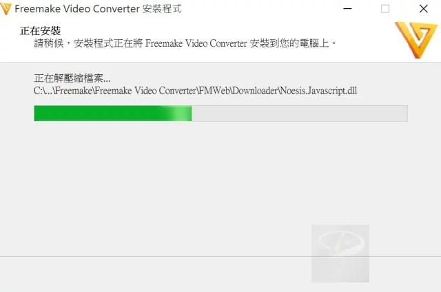 freemake video converter-5