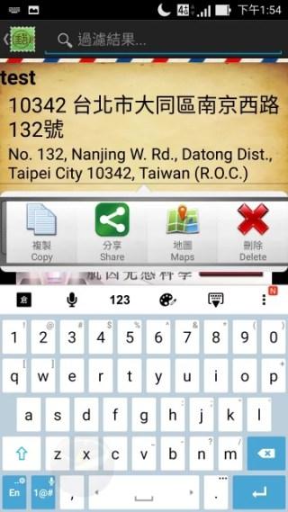 台灣郵遞區號-7