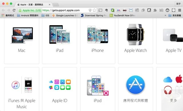 apple refund-1