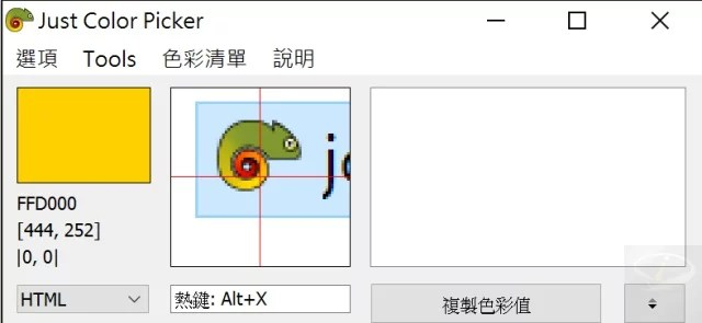 Just Color Picker-1