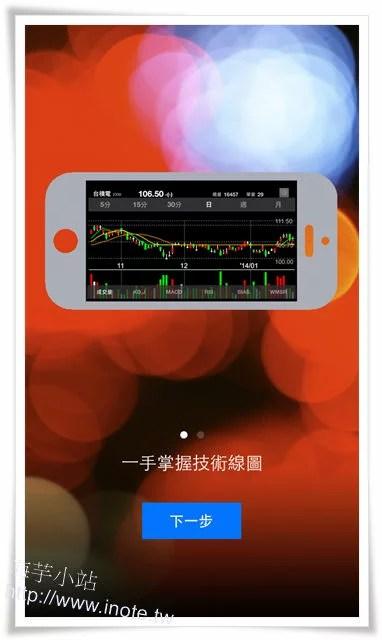 yahoo-stock_1