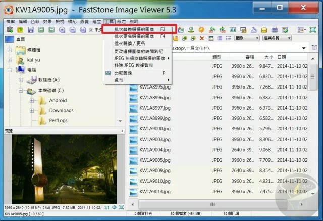 faststone-image-viewer-14