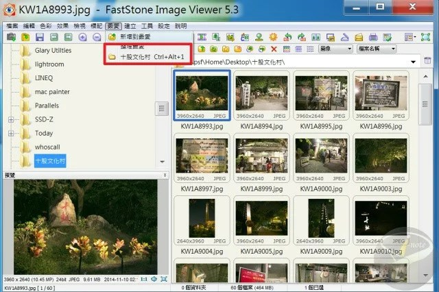 faststone-image-viewer-32