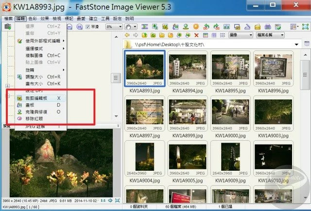 faststone-image-viewer-38