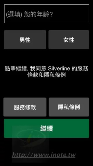ios-app-%e9%97%9c%e5%bf%83%e5%8c%85-10