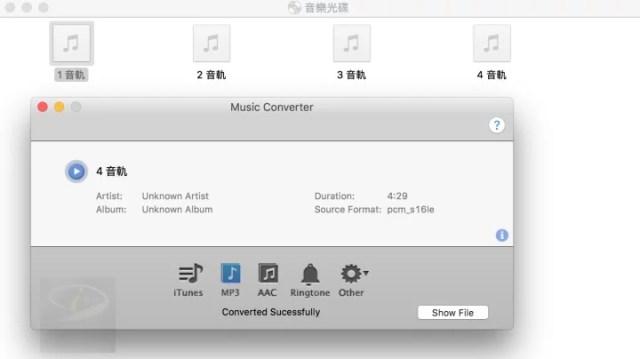 music-converter-1