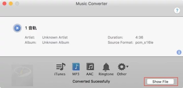 music-converter-3